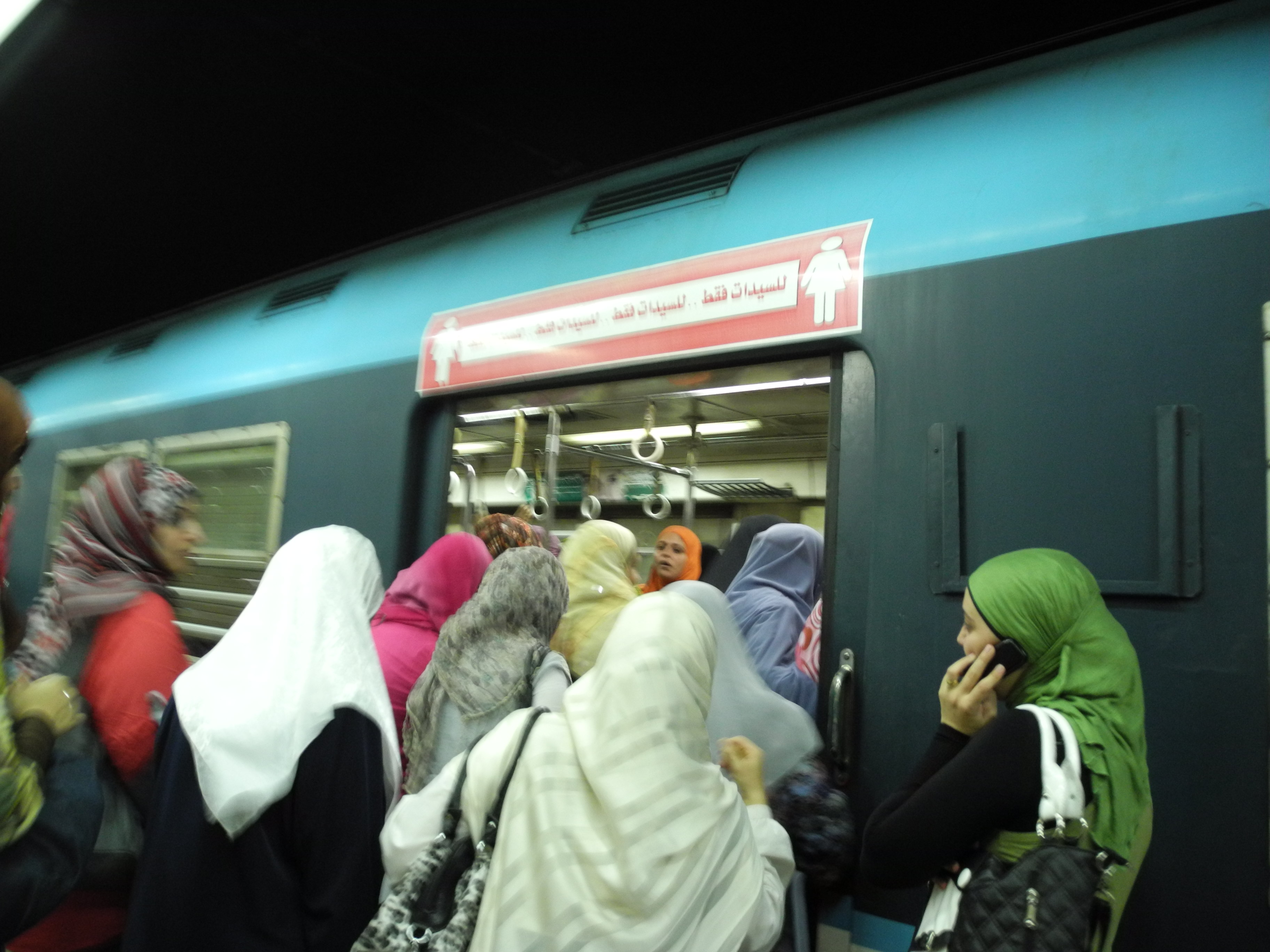 I Rode the Ladies-Only Subway Car in Cairo | Stop Street ...