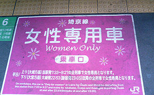 women_only_public_transport