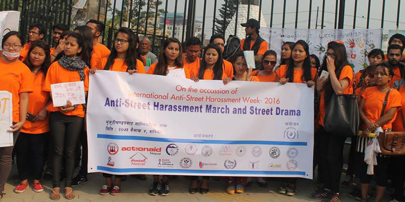 Join anti-street harassment week 2017